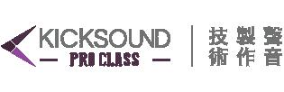 Kicksound Pro Class
